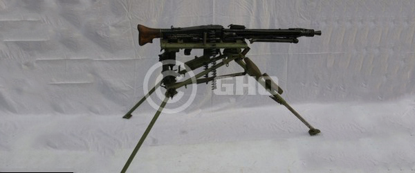 Weapon Stock